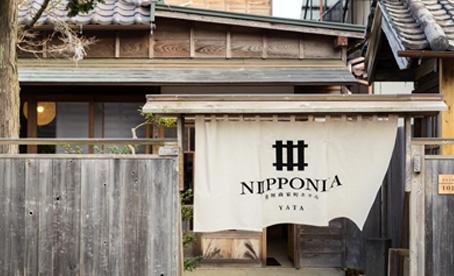 佐原商家町ホテル NIPPONIAに関するお問い合わせ